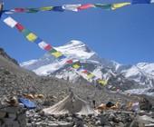 Fonte della foto: Montagna